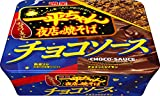 明星 一平ちゃん夜店の焼きそば チョコソース 110g×12個
