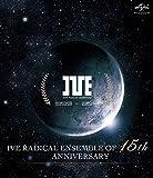 IVE RADICAL ENSEMBLE OF 15th ANNIVERSARY [Blu-ray]