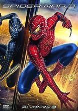 スパイダーマン™3(1枚組) [DVD]
