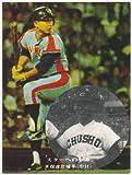 カルビー プロ野球カード スターへの歩み 317 [中日] 木俣 達彦