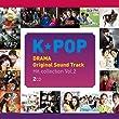 K-Pop Drama Hit Collection Vol