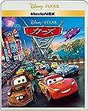 カーズ2 MovieNEX[Blu-ray/ブルーレイ]