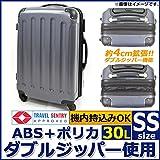 AP TSAロック搭載 スーツケース SSサイズ 50cm 30L グレー APSC-GLAY-000-N