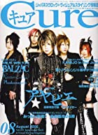 Cure(���奢) 2016ǯ 08 ��� [����](�߸ˤ��ꡣ)