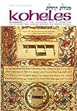 Ecclesiastes (Koheles) (0899060064) by Zlotowitz, Meir