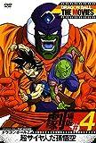DRAGON BALL THE MOVIES #04 ドラゴンボールZ 超サイヤ人だ孫悟空[DVD]