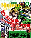 Nintendo DREAM 2015年 04 月号
