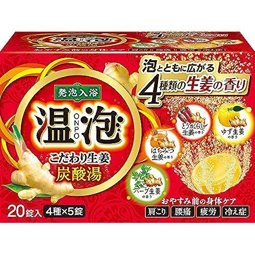 발포 입욕제 탄산탕 20정(5정x4종)