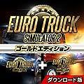 ユーロ トラック シミュレーター 2 ゴールドエディション 日本語版 [ダウンロード]