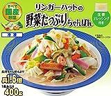 リンガーハット 野菜たっぷりちゃんぽん 6食(3食×2セット)(冷凍)