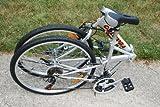 Columba 26 Folding Bike w. Shimano 18 Speed Silver (SP26S_SLV)