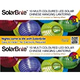 Solar Powered Chinese Hanging Lanterns - Solar Brite Deluxe 10LED Multi Colouredby Solar Brite