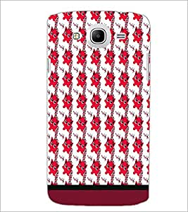 PrintDhaba Cartoon Pattern D-1740 Back Case Cover for SAMSUNG GALAXY MEGA 5.8 (Multi-Coloured)