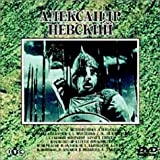 アレクサンドル・ネフスキー [DVD] 北野義則ヨーロッパ映画ソムリエのベスト1962年