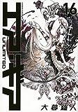 エア・ギア Unlimited コミック 1-16巻セット (KCデラックス 週刊少年マガジン)
