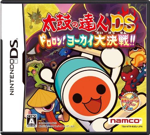 【ゲーム 買取】太鼓の達人DS ドロロン! ヨーカイ大決戦!!