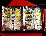 美味海鮮・仙台漬魚ギフト10P(mo-1) 御中元、ご贈答用に!配送日指定OK ランキングお取り寄せ