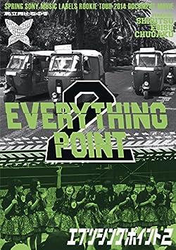 スプリングソニー・ミュージックレーベルズルーキーツアー2014 ドキュメントムービー「EVERYTHING POINT2」 [DVD]