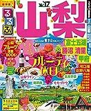 るるぶ山梨 富士五湖 勝沼 清里 甲府'16~'17 (国内シリーズ)