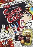 ノーベル スーパーコーラキャンデー 88g×6個