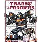Transformers Takara Re-Issue Collector's Series #15 Stepper (Targetmaster Jazz) Black Action Figure Vehicle ~ Takara