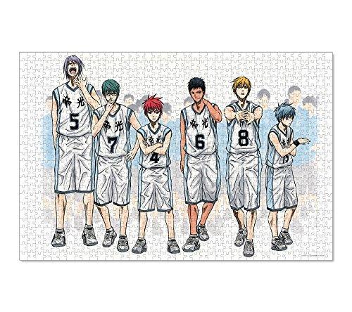 Kurokos Basketball Puzzle JF14 günstig bestellen