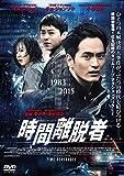 ����Υæ�� [DVD]