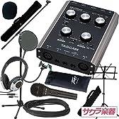 無敵のレコーディングセット【TASCAM US-144MKII】(9757408286)