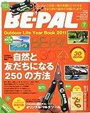 BE-PAL (ビーパル) 2011年 07月号 [雑誌] [雑誌] / 小学館 (刊)