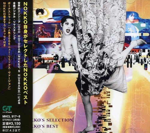 NOKKO'S SELECTION,NOKKO'S BEST NOKKO Sony Music Direct