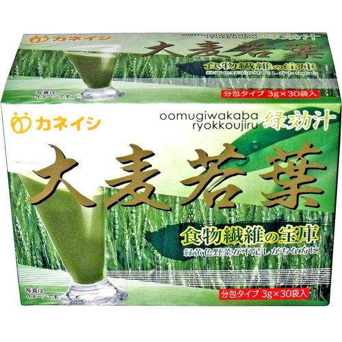緑効汁 大麦若葉 分包タイプ 30袋入 ×3個セット
