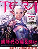 TERA The Exiled Realm of Arborea TERAスターティングガイド (エンターブレインムック)