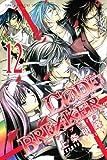 C0DE:BREAKER(12) (少年マガジンコミックス)