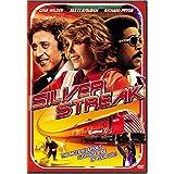 Silver Streak ~ Gene Wilder