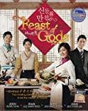 Feast of gods (All Region DVD(8)- Korean drama w  English subtitle)