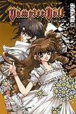 Vampire Doll: Guilt-na-zan, Volume 3