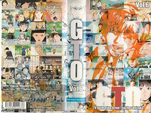 TVアニメーション GTO Vol.6 [VHS]