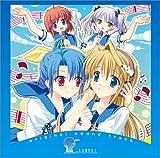 PCゲーム「_summer」オリジナルサウンドトラック