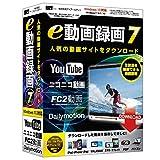 e動画録画7