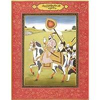 Exotic India Guru Gobind Singh - Water Color Painting On Paper - Artist Kailash Raj