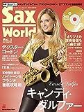 サックス・ワールド Vol.3(CD付) (シンコー・ミュージックMOOK)