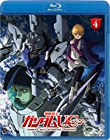  UC (Mobile Suit Gundam UC) 4 [Blu-ray]