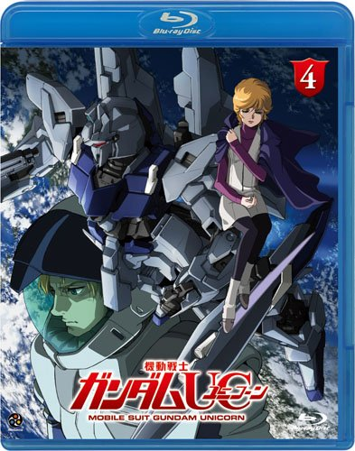 機動戦士ガンダム UC (Mobile Suit Gundam UC) 4 [Blu-ray]