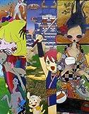 img - for Chiho Aoshima; Mr.; Aya Takano book / textbook / text book