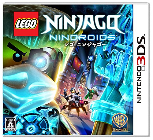 LEGO (R) ニンジャゴー ニンドロイド -