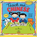 Teach Me Chinese (Mandarin) Audiobook by Judy R Mahoney Narrated by Amy Wong