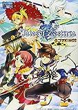 テイルズオブゼスティリア4コマKINGS (IDコミックス DNAメディアコミックス)