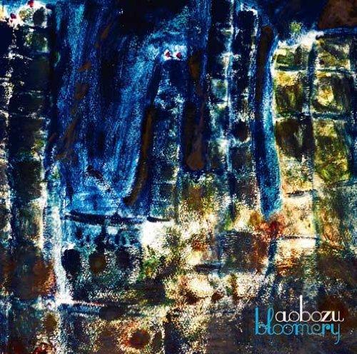 ブルーメリー (初回限定盤 CD+DVD)