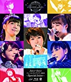 Juice=Juice ファーストライブツアー2015〜Special Juice〜 [Blu-ray]