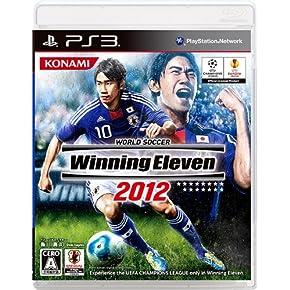 ワールドサッカーウイニングイレブン2012
